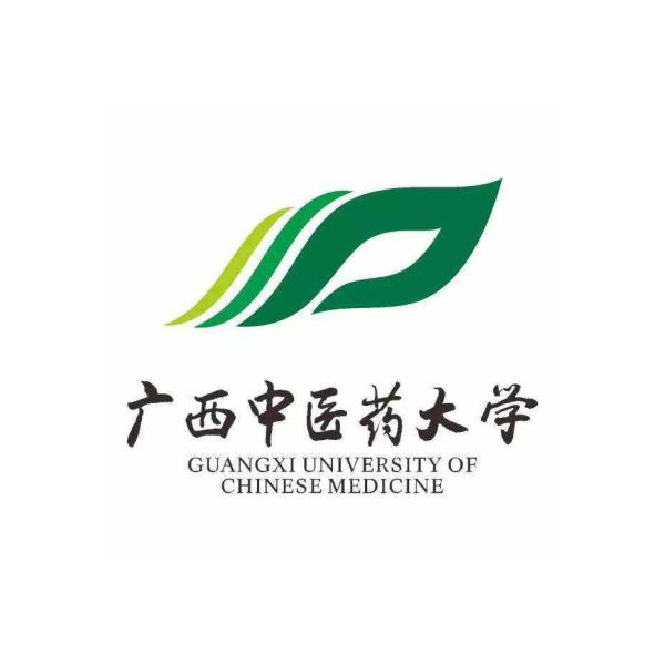 广西中医药大学